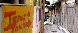 Israel: Pilgern auf dem Jesus Trail | merian.de
