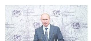 Politik der Brandstiftung, Weltwoche 12.06.2014
