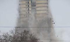 """""""Es war eine absolute Bilderbuchsprengung""""- Uni-Turm verabschiedet sich mit einem Knall"""