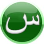 Haul Habib Abdullah bin Ali Alhaddad - 2019, keramat sangeng #bangil #pasuruan   #AyoNyarkub  #AyoHaul  #TikTok https://t.co/GRCKyixvYE
