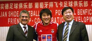 Wie chinesische Investoren den portugiesischen Fußball aufkaufen: China made in Portugal