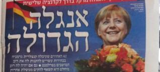 Deutschland vor der Wahl - Was kümmert es die Welt?