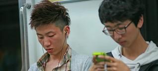 Premierminister Südkoreas: Kryptowährungen korrumpieren unsere Jugend