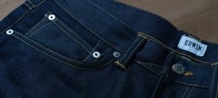 Vater und Sohn – und die Mutter der japanischen Raw Denim Jeans