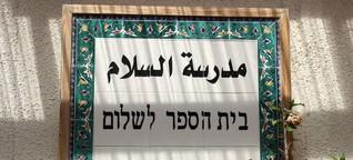 """Wenn Mosche und Mohammad Freunde sind: Israels """"Oase des Friedens"""""""