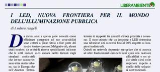 I led, nuova frontiera per il mondo dell'illuminazione pubblica