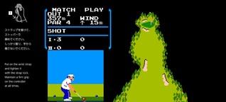 Nintendo Switch - Verstecktes NES Golf ist vermutlich ein Tribut an Satoru Iwata