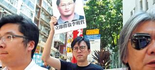 Taiwan: Frei auf der Insel