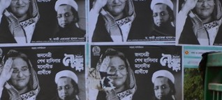 Two faces of Prime Minister Sheikh Hasina