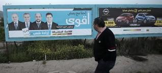 Parlamentswahl in Israel: Gemeinsam gegen die Etablierten
