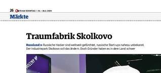 Traumfabrik Skolkowo