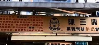 Beliebter Bubble Tea in Taipeh, Radio Taiwan International