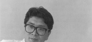 Motohiko Hamase - Gemeinsam mit der Welt allein (HHV.de Mag)