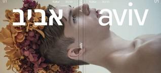 """""""Aviv"""": Neues deutsch-israelisches Kunstmagazin - DER SPIEGEL - Kultur"""