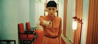 Filmkritik: Nina Wu