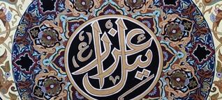 Selbstbestimmt am Lebensende: Islam - Das Leben gehört nicht dir allein