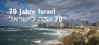 70 Jahre Israel: Ein multimediales Webspecial - 3sat.de