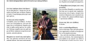 GEO Weltbürger: Cowboy Chris Smith, getroffen in Andalusien